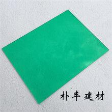 15mmpc板,十年质保15mm耐力板厂家供应图片