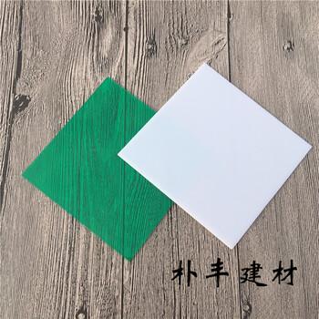 白色耐力板,耐力板厂家供应十年质保pc板