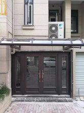 大气典雅窗台雨棚制作,户外别墅雨棚厂家定制图片