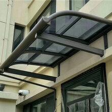 结实耐用户外雨棚定制,专业户外雨棚厂家图片