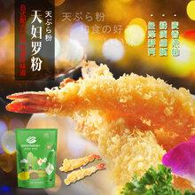 颂川天妇罗粉烘焙原料日式虾粉裹粉玉子烧粉日本料理商用原料图片