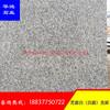 河南芝麻白白麻15mm毛光板板材工厂大量供应天然花岗岩石材