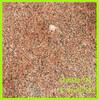 生产荔枝面雅典红毛板河南染色红板大花2.5公分半成品外墙干挂修改