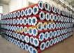 衬塑钢管价格钢衬聚四氟乙烯管道