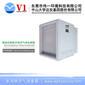 中央空调静电除尘设备上海管道电子式空气消毒机