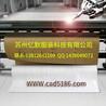 服装CAD打印机