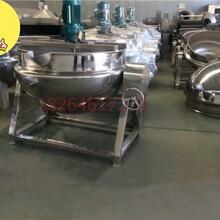 夹层锅厂家夹层锅图片夹层锅怎么使用大型煮锅炒锅