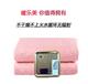 水暖毯生产厂家-定州永朝水暖