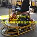 提高工作效率弗斯特载人式磨光机混凝土抹平机厂家直销