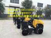 弗斯特一吨压路机小型双钢轮振动碾卓越产品质量