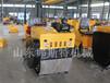 弗斯特小型压路机热销郑州的振动压路机