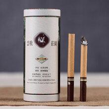 云牧庄园普洱茶灌装产品普洱生茶1罐25支替代品