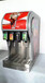 郑州新思想四阀可乐机郑州厂家直销品质高端售后保障自助餐厅专用
