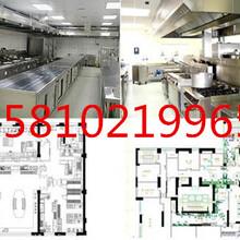 中餐厨房全套设备|快餐厅后厨设备|酒店后厨全套设备|厨房设备生产商