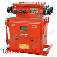 QJZ-400隔爆兼本质安全型真空电磁起动器