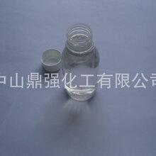 水性透明亮油