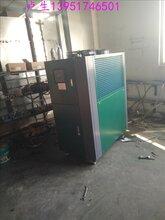 冷冻机价格-星德冷冻机