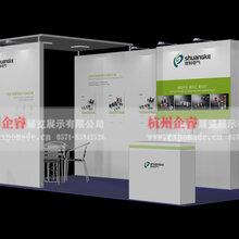 杭州活動布展制作杭州廣告設計制作杭州展會布展