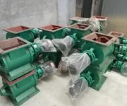 泊头市亿特环保机械制造有限公司生产销售YJD型星型卸料器图片