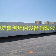 山西塑料颗粒厂一体化污水处理设备