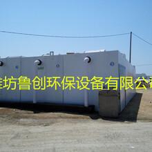河南塑料颗粒厂一体化污水处理设备