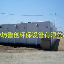 山东地埋式一体化农村污水处理设备