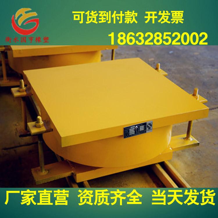 河北专业生产橡胶支座厂