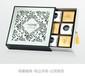 江门礼品盒首饰盒包装盒纸盒彩盒厂家定制印刷加工