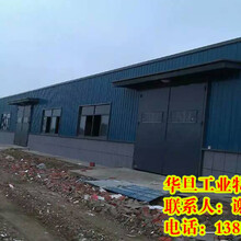 化工厂钢木大门生产厂家化肥厂钢木大门质量好