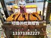 广东汕尾玻璃钢电缆支架性能卓越选欧博百亿销量冠军