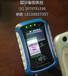 市区公交二维码刷卡机收费终端内置GPS定位支持语音报站