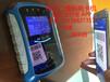 大部分城市公交收费选择二维码公交刷卡机收费终端