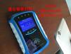 自带内存16M内置GPS定位模块自动远程升级固件的二维码公交刷卡机