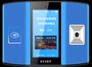 供应新款安卓系统二维码公交刷卡机移动收费终端