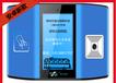 自动播报卡类报站点的新款二维码公交刷卡机收费终端