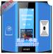 微信¥银联钱包二维码公交刷卡机多线路存储一站收费