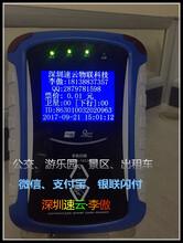 湘西旅游景点收费系统IC卡支付宝二维码公交刷卡机
