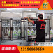 江西南昌國標柴油車尾氣處理溶液生產設備廠家,歐曼合作