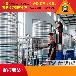 安徽马鞍山防冻液洗车液设备厂家,防冻液国标一桶成本价格