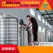 澳門全套柴油尾氣處理液生產線設備機器,廠家直供
