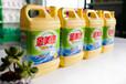 洗洁精粘稠剂洗洁精配方洗洁精设备洗洁精设备厂家