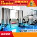 南京洗車液設備哪個品牌好,洗車液生產配方是什么