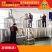 供應鍍晶玻璃水生產廠家濰坊金美途玻璃水生產設備