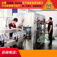 陕西婴幼儿洗护用品生产设备加盟孕婴店专供洗衣液生产设备洗衣液设备图片