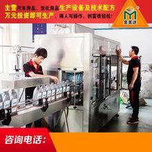 辽宁防冻液设备生产厂家防冻液生产设备防冻液批发零售图片