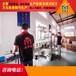 安徽合肥洗手液洁厕灵消毒液全套设备机器厂家品牌授权