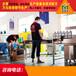 淮北玻璃水汽車用品設備報價,廠家直供品牌授權
