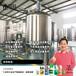 天津家庭辦廠小型玻璃水防凍液設備加防凍液配方多少圈
