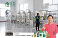陜西防凍液玻璃水設備廠家,車用尿素設備