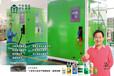 江蘇柴油車加尿素溶液設備,連云港小型尿素設備價格